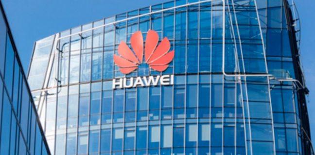 Huawei annuncia un nuovo programma di incentivi di Huawei ads