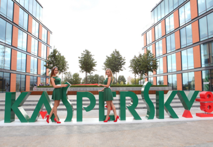 Kaspersky: nel 2020 gli italiani spenderanno di più online durante il Black Friday per il Natale
