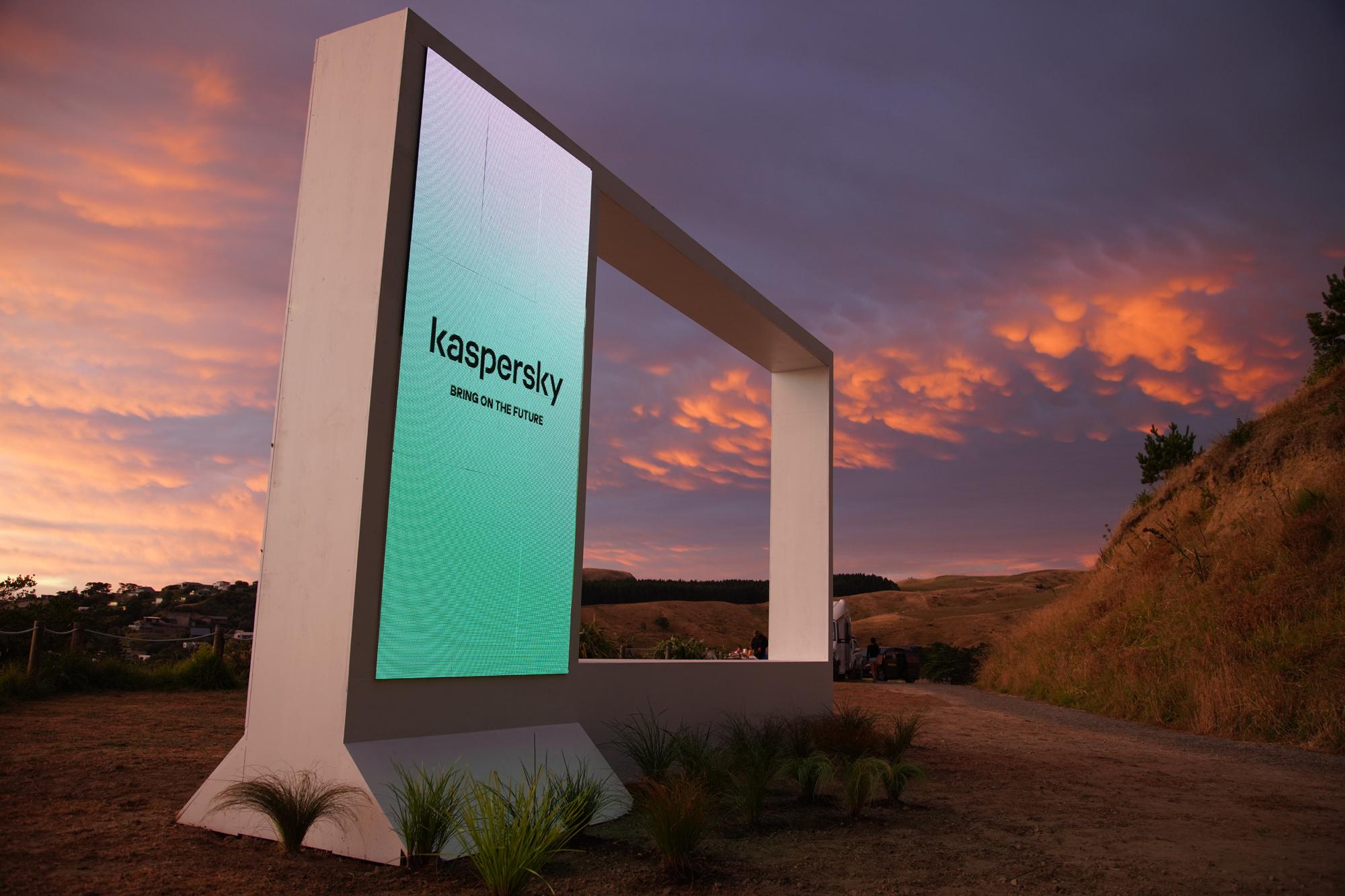 La piattaforma ideata da kaspersky per predire il futuro si trova sulle coste dell'Australia