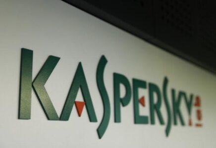 Kaspersky si unisce a Cigref