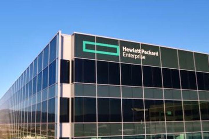 Hewlett Packard Enterprise: al via percorsi formativi con Operazione Risorgimento Digitale di TIM