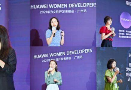 Huawei promuove l'uguaglianza di genere con il programma HUAWEI Women Developers