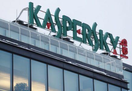 Kaspersky: scoperta una campagna di cyberspionaggio attiva da 6 anni nel Medio Oriente