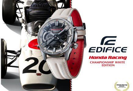 ECB-S100HR nato dalla collaborazione con Honda Racing